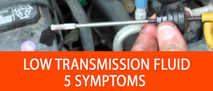 low transmission fluid level